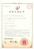 专利.png